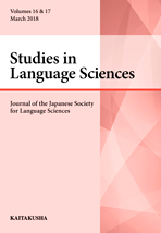 Studies in Language Sciences, Volumes 16 & 17